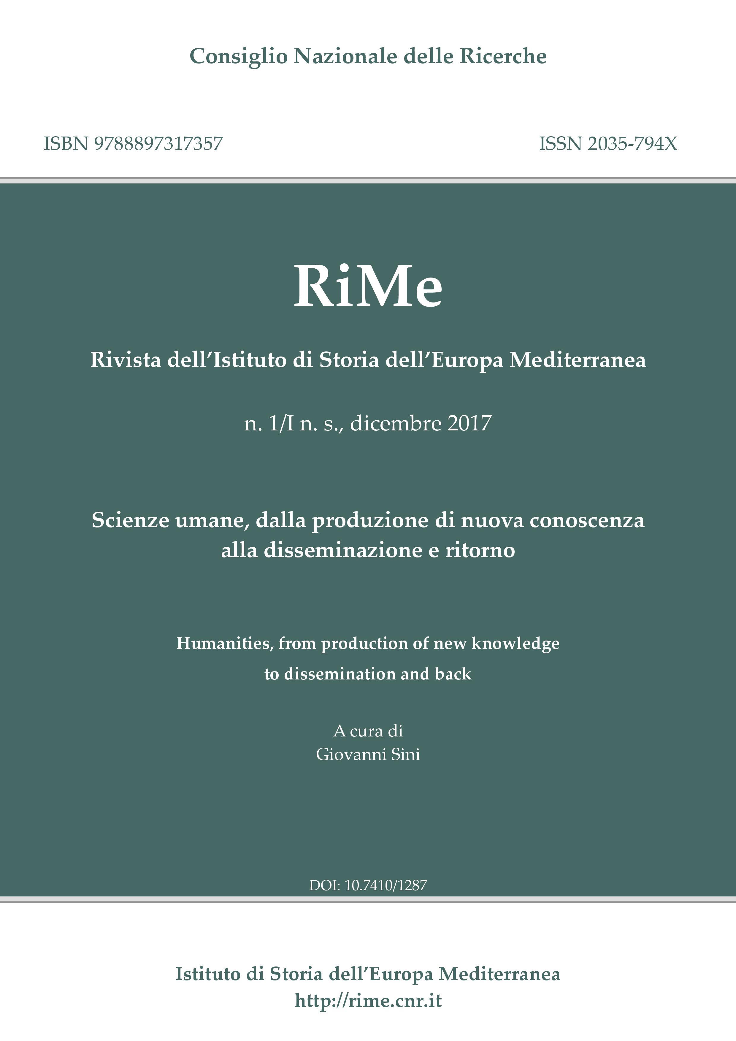 Vol. 1/I n.s. (December 2017) cover